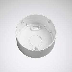 Trilux LMS OS DALI Box LRH2070